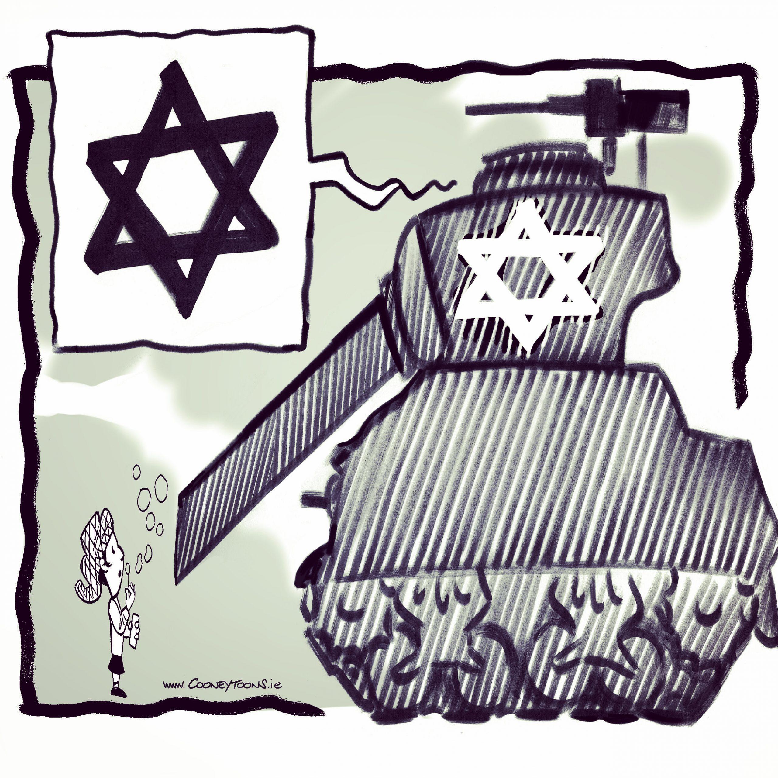 Israeli incursions into Gaza ...!